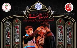 غربالگری بیماران مبتلا به کرونا در مساجد اصفهان آغاز شده است
