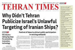 Front pages of Iran's English dailies on August 11