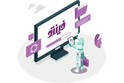معرفی و بررسی نرم افزار مالی و منابع انسانی فینتو