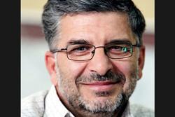 پیکر شهید حاج رضا فرزانه شناسایی شد