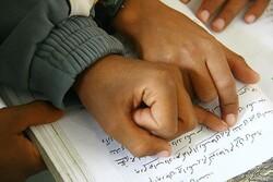 حمایت ازتحصیل دانشآموزان سیستان وبلوچستان با امتیازهای اسنپکلاب