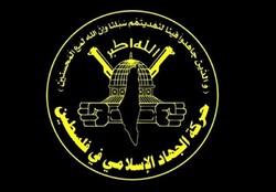 """""""الجهاد الإسلامي"""" يدين استقبال المغرب وزير خارجية الاحتلال"""