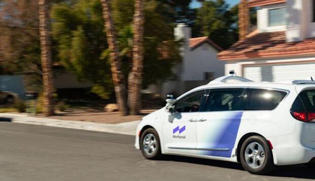 تاکسی رباتیک در لس آنجلس آزمایش می شود