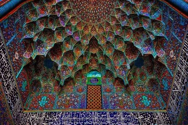 Virginia Mosque criticizes US for confiscating Iranian tiles