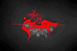 دروازه نجف غرق در عزای سهساله امام حسین(ع)