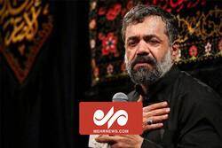 مداحی حاج محمود کریمی در شب دوم محرم