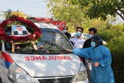 بدرقه یازدهمین شهید مدافع سلامت استان بوشهر