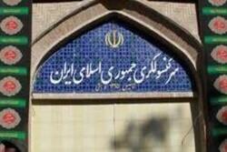 افغانستان ... إغلاق مؤقت للقنصلية الإيرانية في مزار الشريف