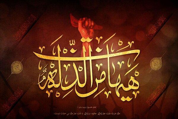 قیام حسینی سر منشا امر به معروف در اسلام است