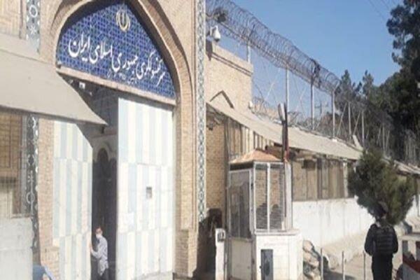 Iran consulate in Mazar-e-Sharif transferred to Kabul