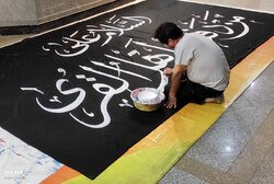 Calligraphy on flags in Mashhad