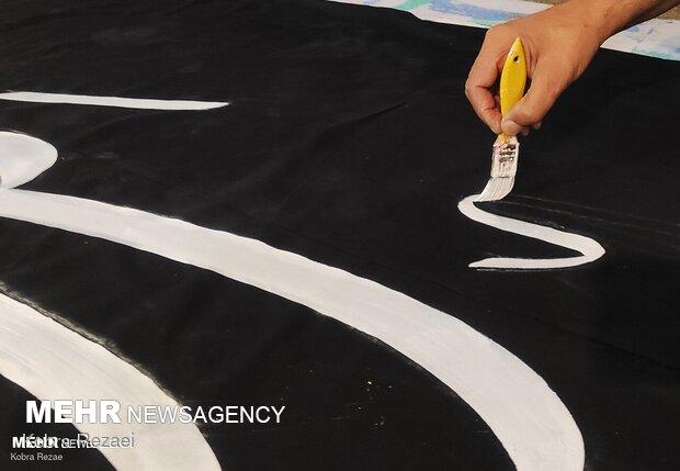 Calligraphy on flag in Mashhad
