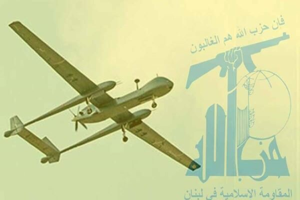 Zionists claim to have shot down a Hezbollah drone