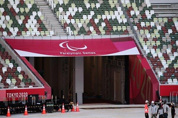 Paralimpik Oyunları ile bağlantılı 16 yeni vaka tespit edildi
