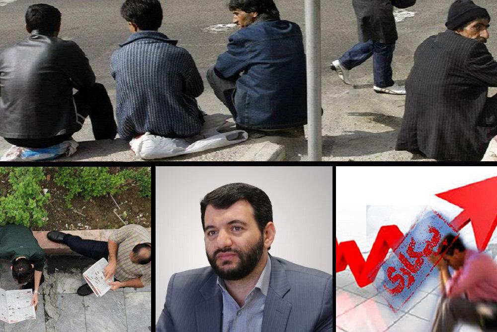 تردید در آمار اشتغال و بیکاری همدان/ مطالبه مردم از وزیر پیشنهادی