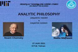 مفتونی با چامسکی درباره موضوع فلسفه تحلیلی گفتگو میکند