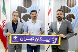 مجتبی حسینی سرمربی تیم فوتبال پیکان شد