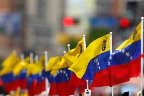 Venezuela sues US at ICC over inhuman sanctions