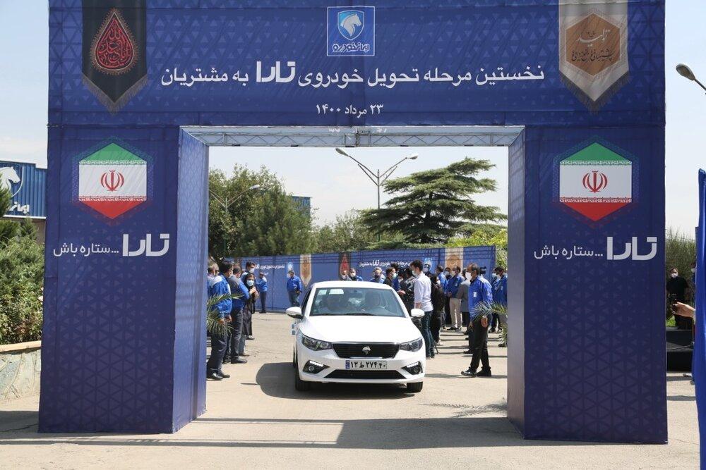 استحکام و ایمنی تارا نشانگر احترم ایران خودرو به مشتریان است