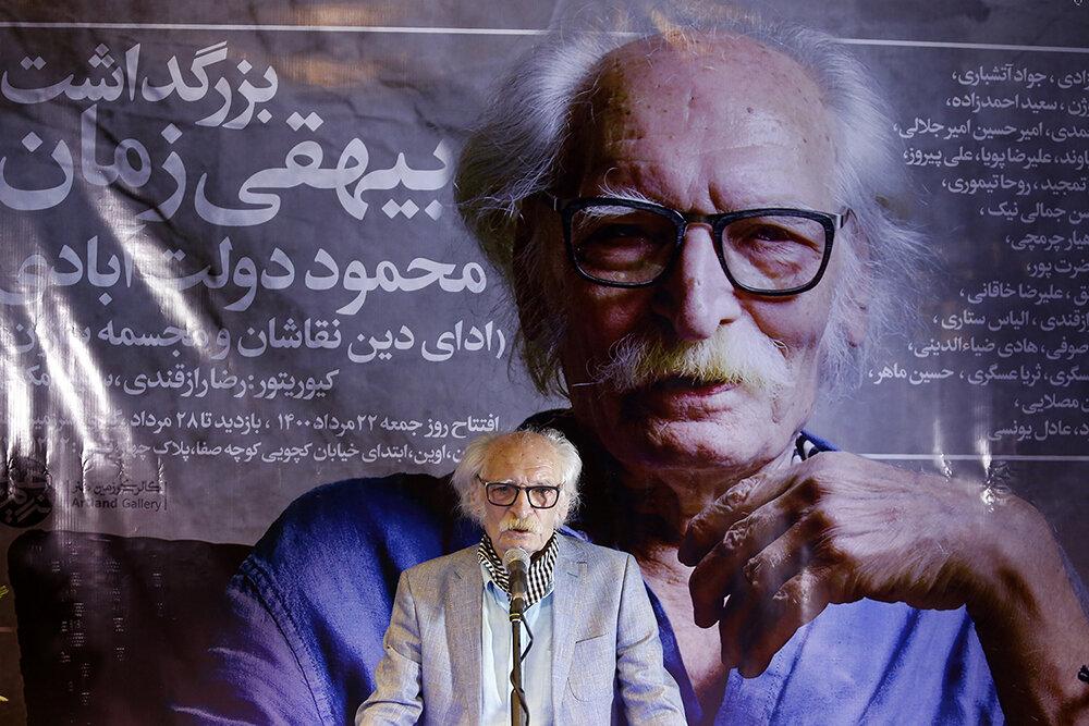 نمایشگاه تجسمی ادای دین به محمود دولتآبادی افتتاح شد