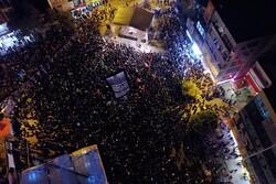 Iğdır'da Muharrem ayı etkinliği