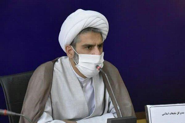 ۱۷۰۰ مورد بازررسی از هیئت های مذهبی استان همدان صورت گرفت