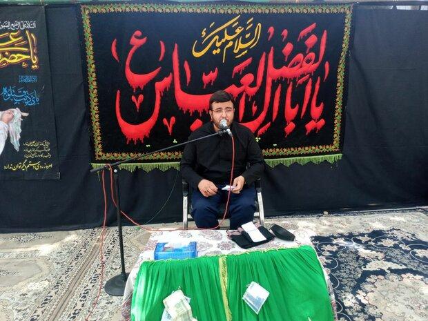 مراسم شب ششم امامزاده علی اکبر(ع) پلائین تهران