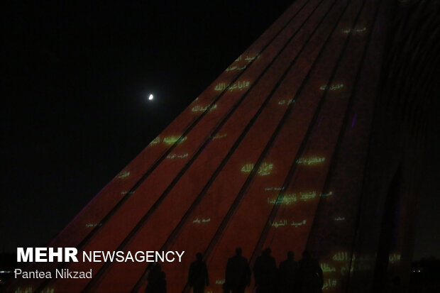 Video-mapping on occasion of Muharram
