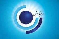 پخش چهار سریال جدید از رادیو نمایش