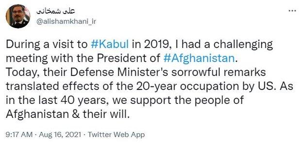 Afganistan halkını destekliyoruz