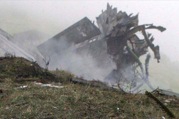 Özbekistan, Afganistan'a ait askeri uçağı düşürdü