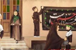 دیوارنگاره «زندگی به سبک حسین (ع)» در برازجان اکران شد
