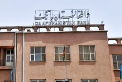 Crisis ends in Afghanistan's currency depreciation