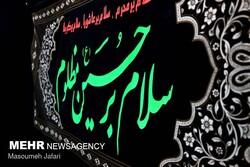 عزاداری سیدالشهدا (ع)  در شهرستان های خفر و زرین دشت
