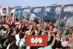 اولین دیدار آزادگان با رهبر انقلاب پس از آزادی
