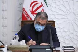 معاون پیگیریهای ویژه رئیس دفتر رئیسجمهور منصوب شد