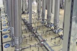 20% enriched uranium stockpile exceeds 120 kg