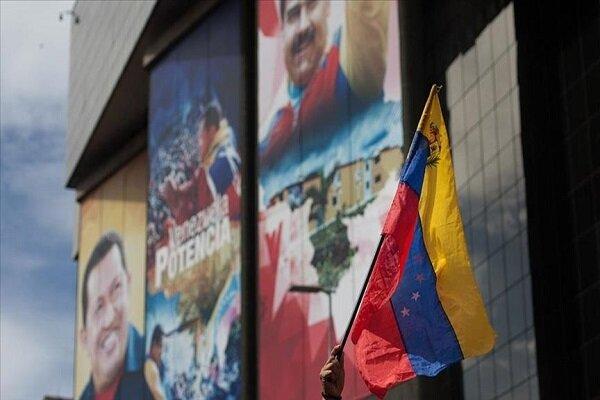 Venezuelan government, opposition complete 1st round of talks