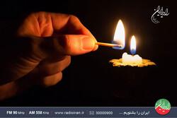 «راه شام» از رادیو ایران شنیدنی می شود/ روایت کاروان اسرای کربلا