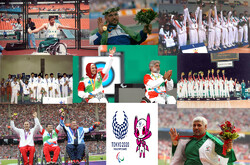 مدالآوران ایران در هشت دوره پارالمپیک/ امید به رکوردشکنی کاروان «سردار دلها»