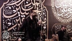 مراسم شب تاسوعا هیئت عشاق المهدی (عج) استان تهران برگزار شد