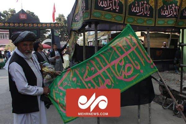 کابل میں حضرت امام حسین (ع) کی عزاداری کا منظر