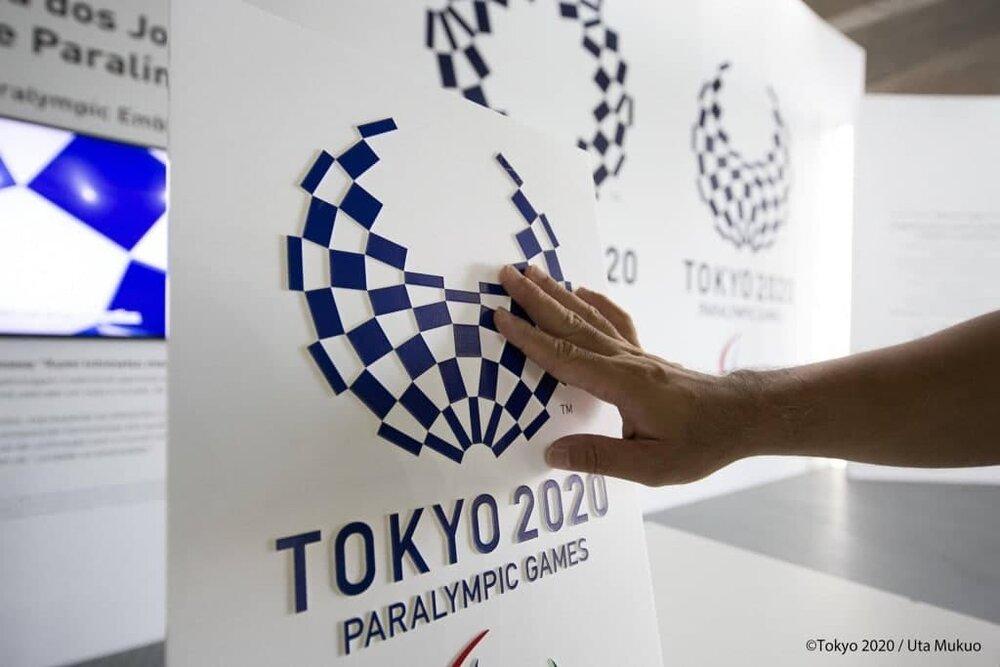 نخستین گروه کاروان ورزشی پارالمپیکی ایران عازم توکیو شد
