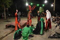 اجرای ویژهبرنامه «تعزیت خورشید» در شرق تهران