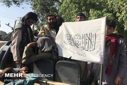Taliban attack to take Panjshir repelled