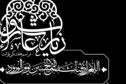 برپایی چله زیارت عاشورا در مازندران