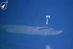 اليابان.. ثوران بركانى يتسبب في نشأة جزيرة جديدة