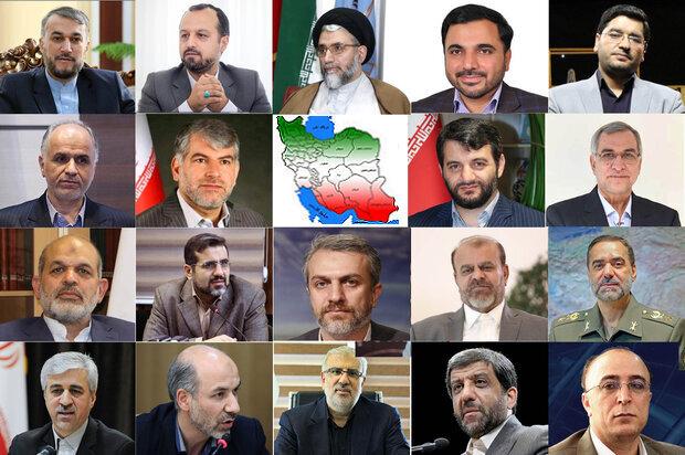 ایرانی پارلیمنٹ نے تیرہویں کابینہ کے وزراء کو اعتماد کا ووٹ دیدیا / باغگلی اعتماد لینے میں ناکام