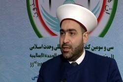 We thank Iran for sending fuel to Lebanon: Sunni cleric