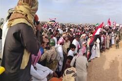 Yemen'de İngiltere karşıtı protesto düzenlendi